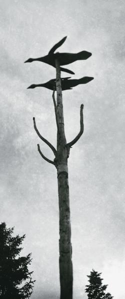 Шаманский столб