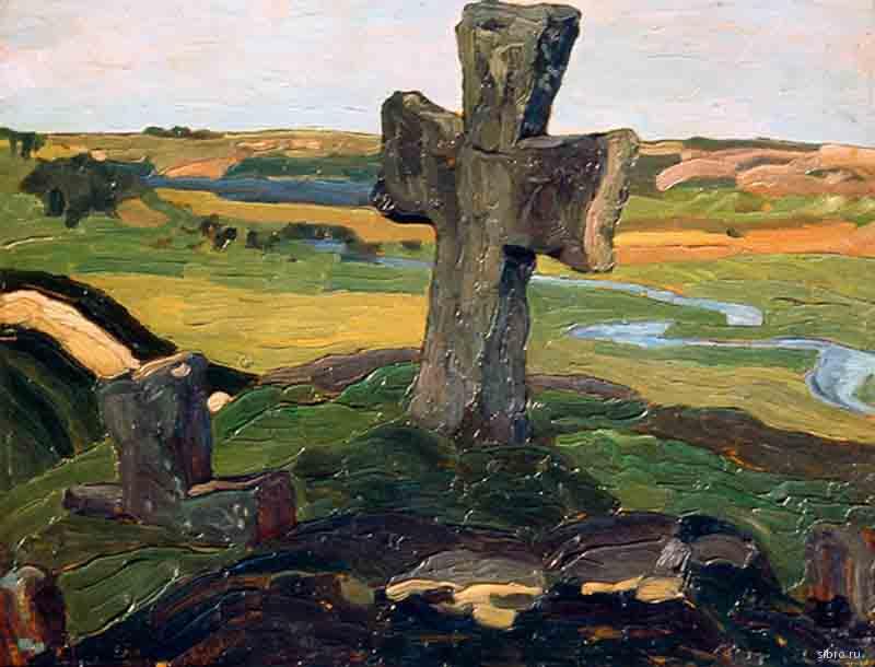 Изборск. Крест на Труворовом городище. Н.К. Рерих. 1903 г.