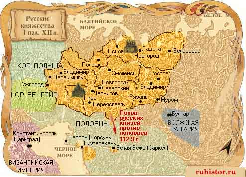 Правление Изяслава II Мстиславича