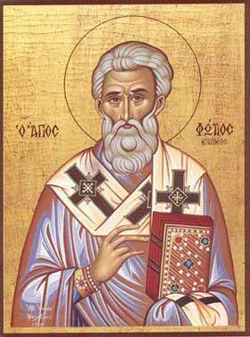 Патриарх Фотий I