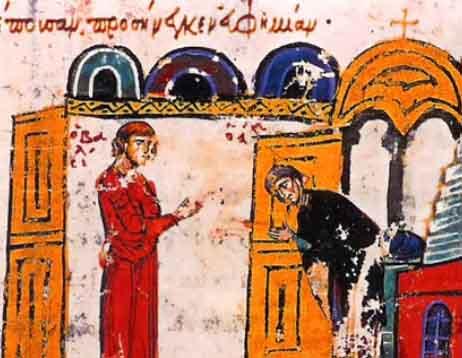Василий перед игуменом монастыря
